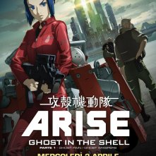 Ghost in the Shell Arise - Border 1: Ghost Pain: la locandina italiana del film