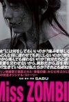 Miss Zombie: la locandina del film