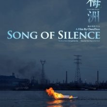 Song of Silence: la locandina