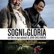 Sogni di gloria: la locandina del film