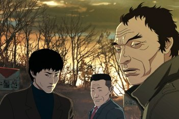 The Fake: un'immagine tratta dal film