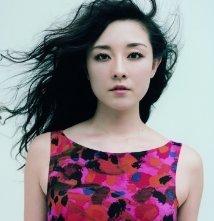 Una foto di Ayumi Ito