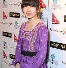 Una foto di Mirai Shida