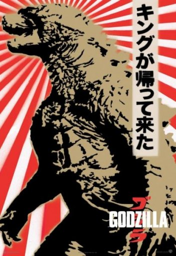 Godzilla: locandina giapponese che omaggia l'origine di Godzilla