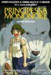 Locandina della riedizione italiana di Principessa Mononoke