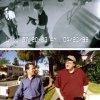 Bowling for a Columbine su Studio Universal il 20 aprile
