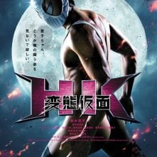 HK: Forbidden Super Hero: la locandina del film