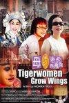 La locandina di Den Tigerfrauen wachsen Flügel