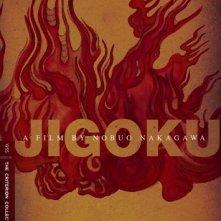 La locandina di Jigoku