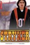 La locandina di Stryker