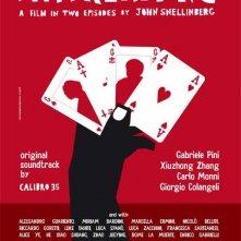 Sogni di gloria: la locandina internazionale del film
