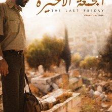 La locandina di Al Juma Al Akheira