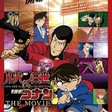 Lupin the 3rd vs Detective Conan: The Movie: la locandina del film