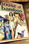 La locandina di La casa di bambù