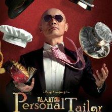 La locandina di Personal Tailor