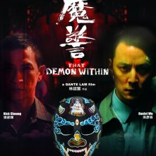 La locandina di That Demon Within
