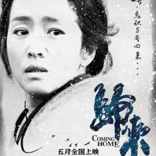 Coming home: character poster per Gong Li