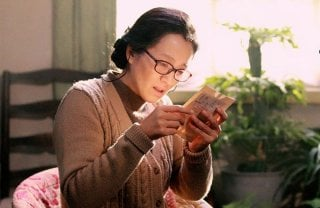 Coming home: Gong Li in una scena del film
