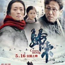 Coming home: il poster del film
