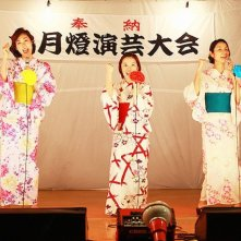 Rokugatsudou no sanshimai: cantanti in azione