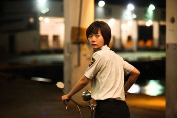 A Girl at My Door: Doona Bae in una scena