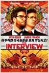 Locandina di The Interview