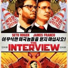 Locandina di The Interview