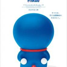 Locandina di Stand by me Doraemon