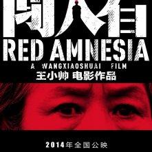 Locandina di Red Amnesia