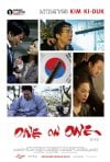 One on One: il poster italiano esclusivo del film di Kim Ki-Duk