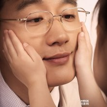 Dearest: il character poster di Dawei Tong