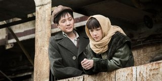 The Golden Era: Wei Tang in una scena del film