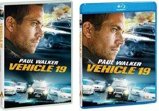 Le cover homevideo di Vehicle 19
