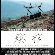 Locandina di The Coffin in the Mountain