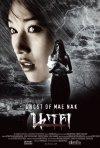 Locandina di Il fantasma di Mae Nak