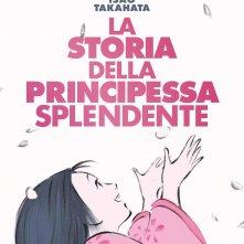 Locandina di La Principessa Splendente
