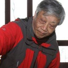Locandina di Chen Jialing
