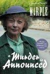 Locandina di Miss Marple. Un delitto avrà luogo