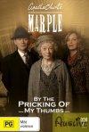Locandina di Miss Marple - Sento i pollici che prudono