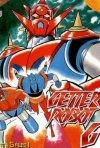 Getter Robot G