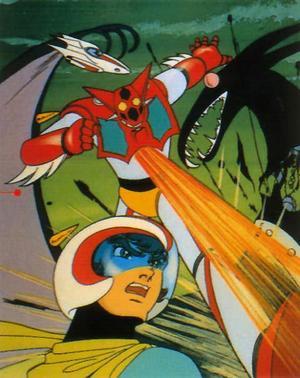 Getter Robot: un'immagine promozionale della serie