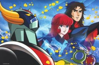 Grendizer: un'immagine della serie di Go Nagai