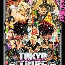Locandina di Tokyo Tribe
