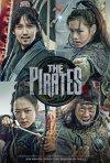 Locandina di Pirates
