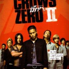 Locandina di Crows Zero 2