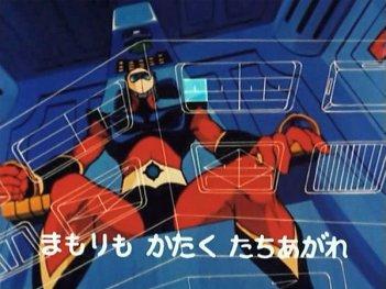 Un'immagine della serie animata UFO Robot Goldrake