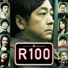 Locandina di R100