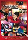 Locandina di Lupin the 3rd vs Detective Conan: The Movie