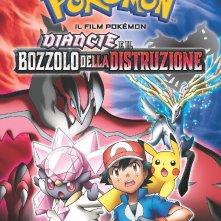 Locandina italiana di Pokémon Il Film - Diancie e il Bozzolo della Distruzione