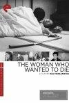 Locandina di La donna che voleva morire